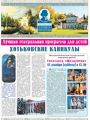 Xot_proriv_17_114_4p-(3)-1