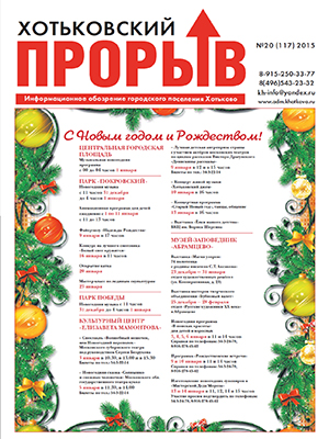 Xot_proriv_20_117_1