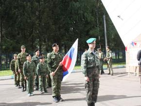Военно-патриотический клуб «ПАТРИОТ»