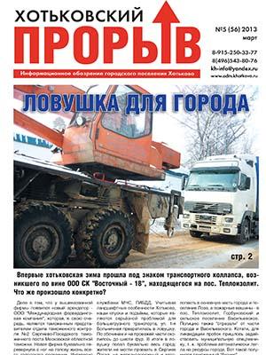 Gazeta_47.qxd