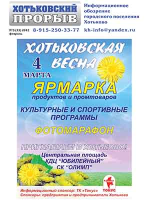 Gazeta_24_n.qxd
