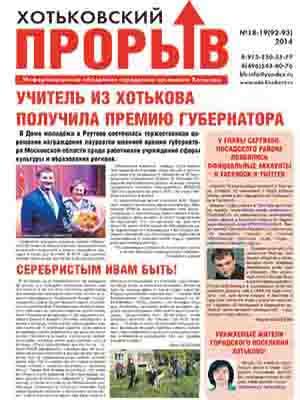 Gazeta_15_89.qxd