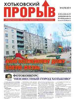 Gazeta_4_78.qxd