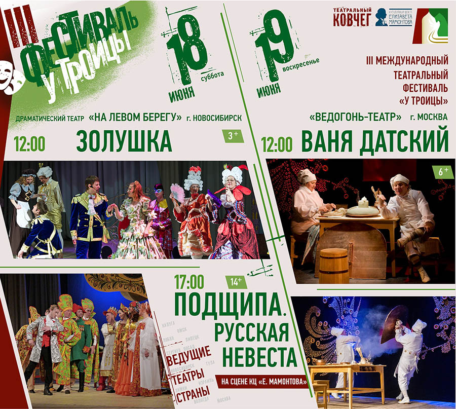Резервная_копия_Тумба фестиваль Ма