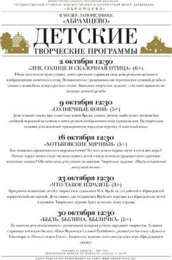 сентябрь_pdf