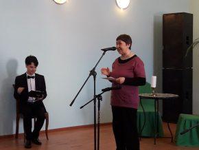 Поэтическая встреча «Поэзия весны»